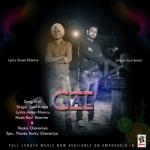 Gal songs