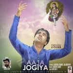 Aaja Jogiya song