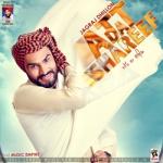 Att Da Shareef songs
