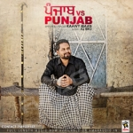 Punjab Vs Punjab songs