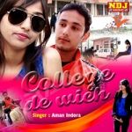 College De Wich songs