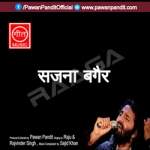 Sajana Bagair songs
