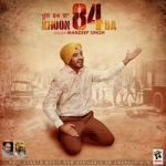Khoon 84 Da songs