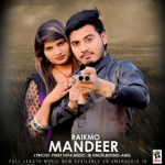 Mandeer songs