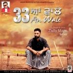 33 An Wale songs