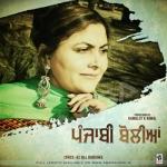 Punjabi Boliyan songs