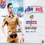 Police Bharti songs