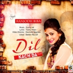 Dil Kach Da songs