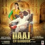 Daaj Ch Bandook songs