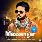 Messenger songs