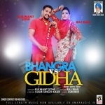 Bhangra Vs Gidha songs