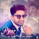 Pyar (A Romantic Story) songs