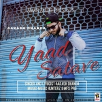 Yaad Satave songs