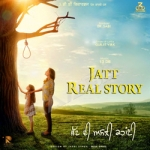 Jatt Real Story songs