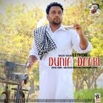 Dunia Daari songs