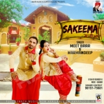 Sakeema songs