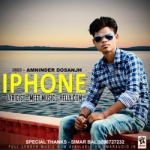 I Phone songs