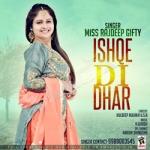 Ishqe Di Dhar songs