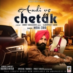 Audi Vs Chetak songs