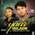 Yaar Milade songs