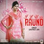 I L U Da Raund songs