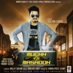 Muchh V/S Mashook songs