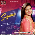 Supne songs