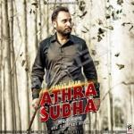 Athra Subha songs
