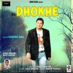Dhokhe songs