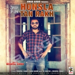 Honsla Tan Rakh songs