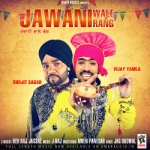 Jawani Wale Rang songs