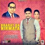 Bharat Da Nirmata songs