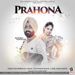 Prahona songs