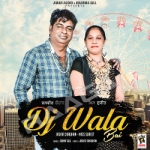 Dj Wala Bai songs