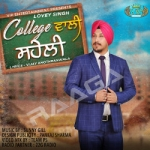 College Wali Saheli songs