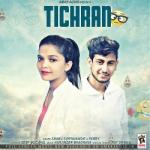 Tichran songs