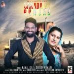 Canada Vs Punjab songs