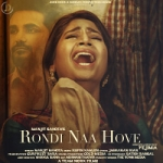 Rondi Naa Hove songs