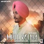 Mull Koi Naa songs
