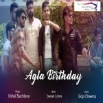 Agla Birthday songs