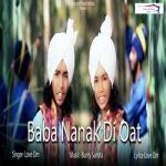 Baba Nanak Di Oat songs