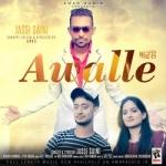 Awalle songs