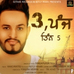 Tin Panj songs