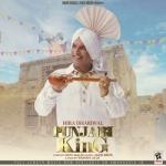 Punjabi King songs