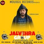 Jalvehra Group