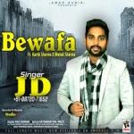 Bewafa songs
