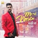 Meri Maa songs