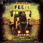 Bikaneri Feem songs