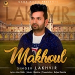 Makhoul songs