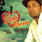 Love Vs Dream songs